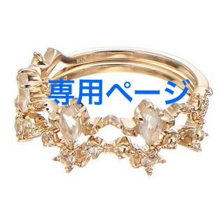 NOJESS - ノジェス★数量限定★2019年 WINTER SPECIALピンキーリングセット