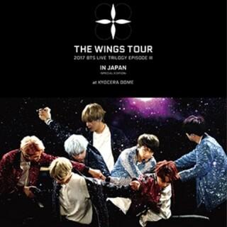 防弾少年団(BTS) - BTS THE wingtour 京セラ 初のドーム公演を完全映像化!ライヴ
