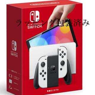 Nintendo Switch - かすみ様 専用
