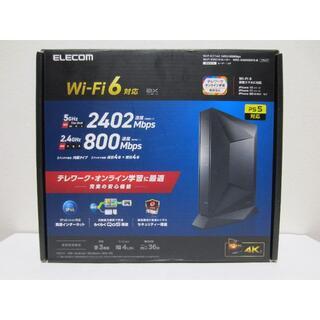 ELECOM - ELECOM Wi-Fi6axギガビットルーター WRC-3200GST3-B