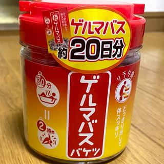 石澤研究所 - 【新品】石澤研究所 ゲルマバスバケツ