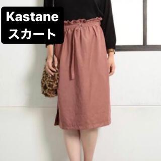カスタネ(Kastane)のカスタネ kastane ピンク スカート(ひざ丈スカート)