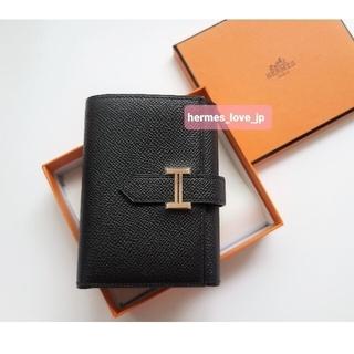 Hermes - 新品☆エルメス ベアンコンビネ お財布 三つ折 財布 ブラック