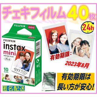 富士フイルム - チェキフィルム40枚 23年7月期限 外箱無 instax mini