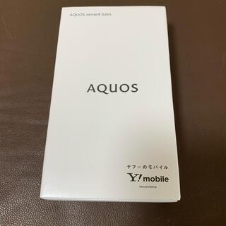 AQUOS - AQUOS sense 4 basic ライトカッパー