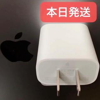 iPhone - Appleアップル純正18W USB C電源アダプタ