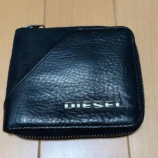 DIESEL - DIESEL 革財布