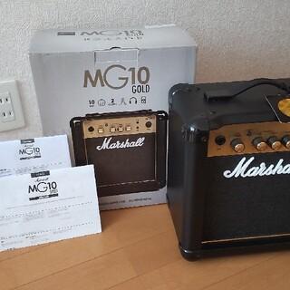 マーシャル MG10 GOLD(ギターアンプ)