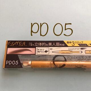 noevir - エクセル パウダー&ペンシルアイブロウ  EX PD05 グレイッシュブラウン