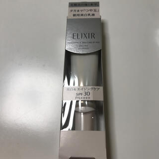 ELIXIR - エリクシール ホワイト デーケアレボリューション T  薬用美白乳液 SPF30