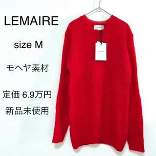 ルメール(LEMAIRE)の新品 定価6.9万 LEMAIRE ルメール モヘヤクルーネックニット M 赤(ニット/セーター)