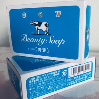 牛乳石鹸 - ❤️👍青箱 石鹸2個👍❤️