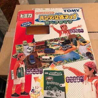 トミー(TOMMY)のトミカ ハンディ立体マップ 山へドライブ(ミニカー)