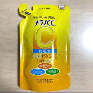 ロート製薬 - ロート製薬 メラノCC 薬用しみ対策美白化粧水 つめかえ用 170ml×1個