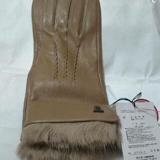 ランバン(LANVIN)のLANVIN手袋(手袋)