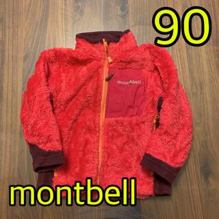 モンベル(mont bell)のmontbell フリース サイズ90(ジャケット/上着)