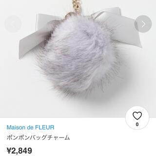 Maison de FLEUR - メゾンドフルール♡ポンポンキーチェーン♡グレー