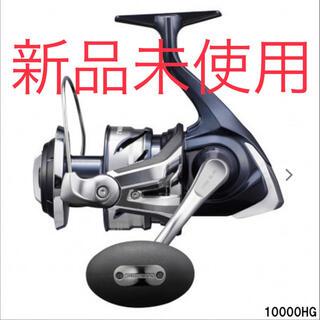 【新品】シマノ 21 ツインパワー SW 10000HG(リール)