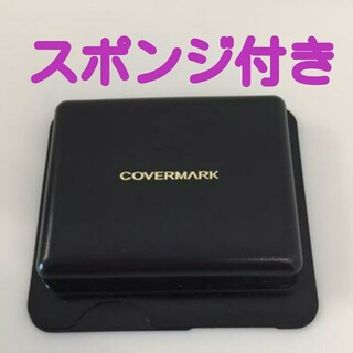 COVERMARK - カバーマーク フローレスフィット  〈FR20〉サンプル