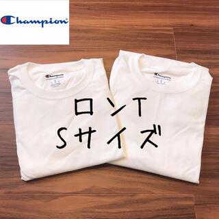 Champion - 【訳あり】champion チャンピオン メンズ 長袖 Tシャツ 洋服 白T S