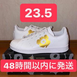 adidas marimekko スタンスミス 23.5cm