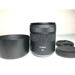 Canon - キヤノン RF 85mm F2 マクロ IS STM