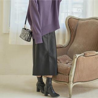 GRL - フロントスリットレザースカート