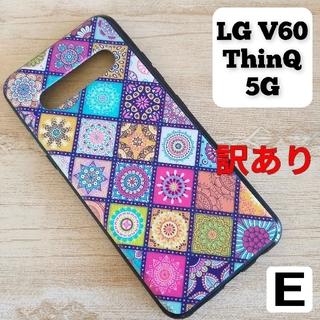 【訳あり】LG V60 ThinQ 5G スマホケース アジアンカラフルE