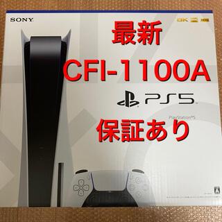PlayStation - 【新品未開封・保証あり】PlayStation 5  本体 通常版 PS5