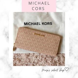 Michael Kors - 【大人気☆】マイケルコースの長財布☆バレー*新品・正規品*