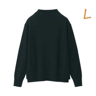 MUJI (無印良品) - ヤク混ウールモックネックセーター  婦人L 黒
