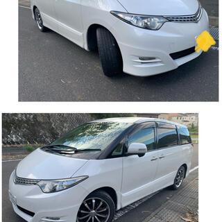 トヨタ - トヨタ‼️エステマ⭕️車検付き⭕️プッシュスタート⭕️