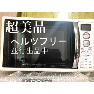 SHARP - ★多機能電子レンジ SHARP RE-S5E-W(2017年製)