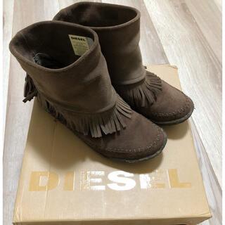 ディーゼル(DIESEL)のDIESEL フリンジブーツ ブラウン 24.5センチ(ブーツ)