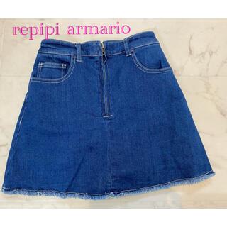 repipi armario - レピピ デニムスカート