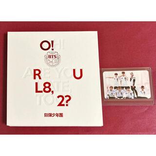 防弾少年団(BTS) - OH! ARE YOU LATE,TOO? BTS アルバム