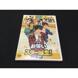 ジャニーズJr. - 関西ジャニーズJr.のお笑いスター誕生! 通常版 DVD 美品