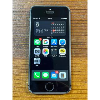 アップル(Apple)のiPhone SE 16GB space gray SIMフリー(スマートフォン本体)