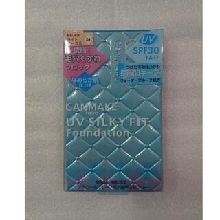 キャンメイク(CANMAKE)のキャンメイク UVシルキーフィットファンデ 01 ライトオークル(ファンデーション)