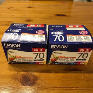 EPSON - エプソン インクカートリッジ IC6CL70(2セット)