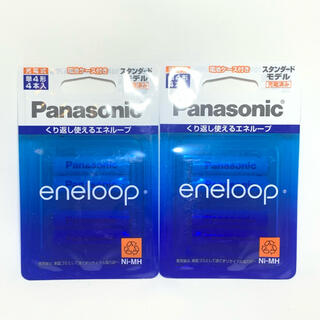 Panasonic - エネループ 単4形