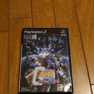 PlayStation2 - 機動戦士 ガンダムVSZガンダム