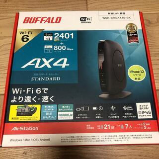 【新品未開封】BUFFALO Wi-Fiルーター WSR-3200AX4S-BK