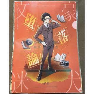 カドカワショテン(角川書店)の文豪ストレイドッグス 坂口安吾 クリアファイル(クリアファイル)