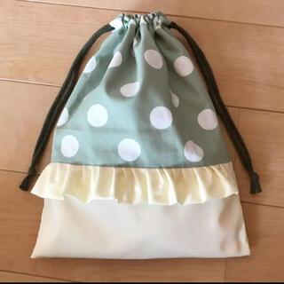くすみグリーン ドット フリル 巾着袋 給食袋 ハンドメイド(外出用品)