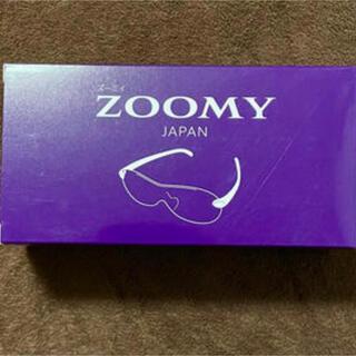 【新品】ショップジャパン ズーミイ ZOOMY メガネ型拡大鏡 パープル
