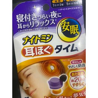小林製薬 - 新品 小林製薬 ナイトミン耳ほぐタイム