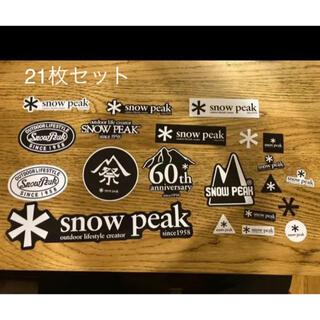Snow Peak - スノーピーク アウトドア ステッカー 21枚 屋外用防水ステッカー