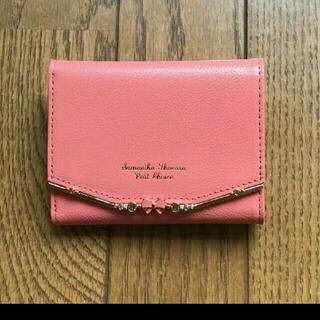 サマンサタバサプチチョイス(Samantha Thavasa Petit Choice)の可愛いお財布(財布)