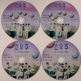 防弾少年団(BTS) - BTS DVD 2021 Muster Sowoozoo4枚組